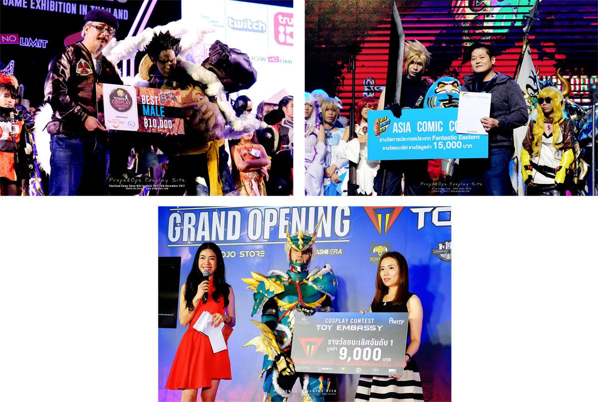 Interview | Madara Naito และ PaPiPu ตัวแทนประเทศไทยประกวดคอสเพลย์ระดับโลก World Cosplay Summit 2019